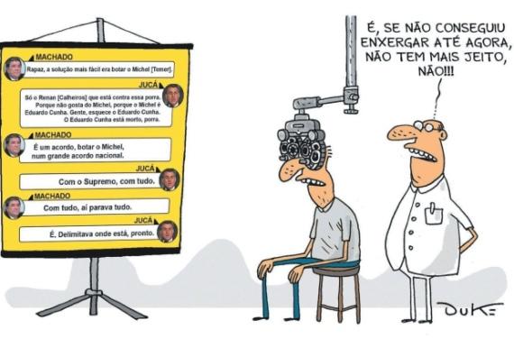 Reprodução/Dike, jornal O Tempo